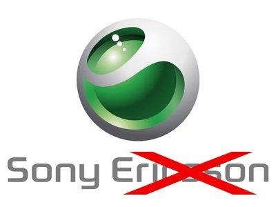 Sony выкупают Ericsson