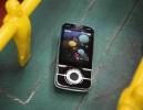 Что представляет собой Sony Ericsson Yari